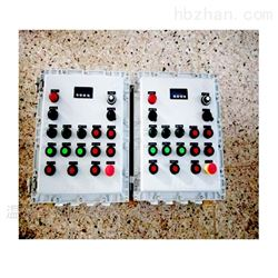 BXK-T铝合金防爆控制箱快速非标定制
