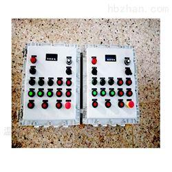 BXK-T鋁合金防爆控制箱快速非標定制