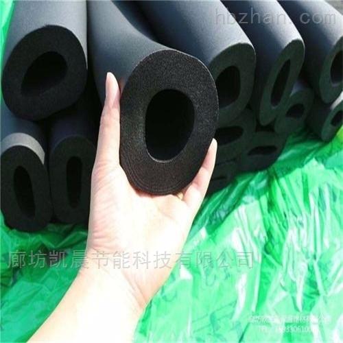 消防b2级橡塑保温管厂家价格