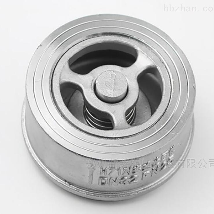 H71W-16P不锈钢对夹升降式止回阀