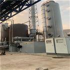 化工废气活性炭吸附蒸汽脱附