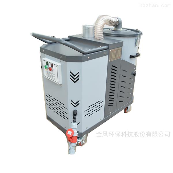 工业可移动高效强力吸尘机集尘器