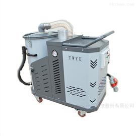 DH可移动吸粉尘吸尘器