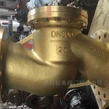 HY41W-25T黄铜升降式氧气止回阀