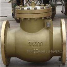 HY44W-25T黄铜旋启式氧气止回阀