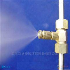 JS52145武汉喷雾降尘系统