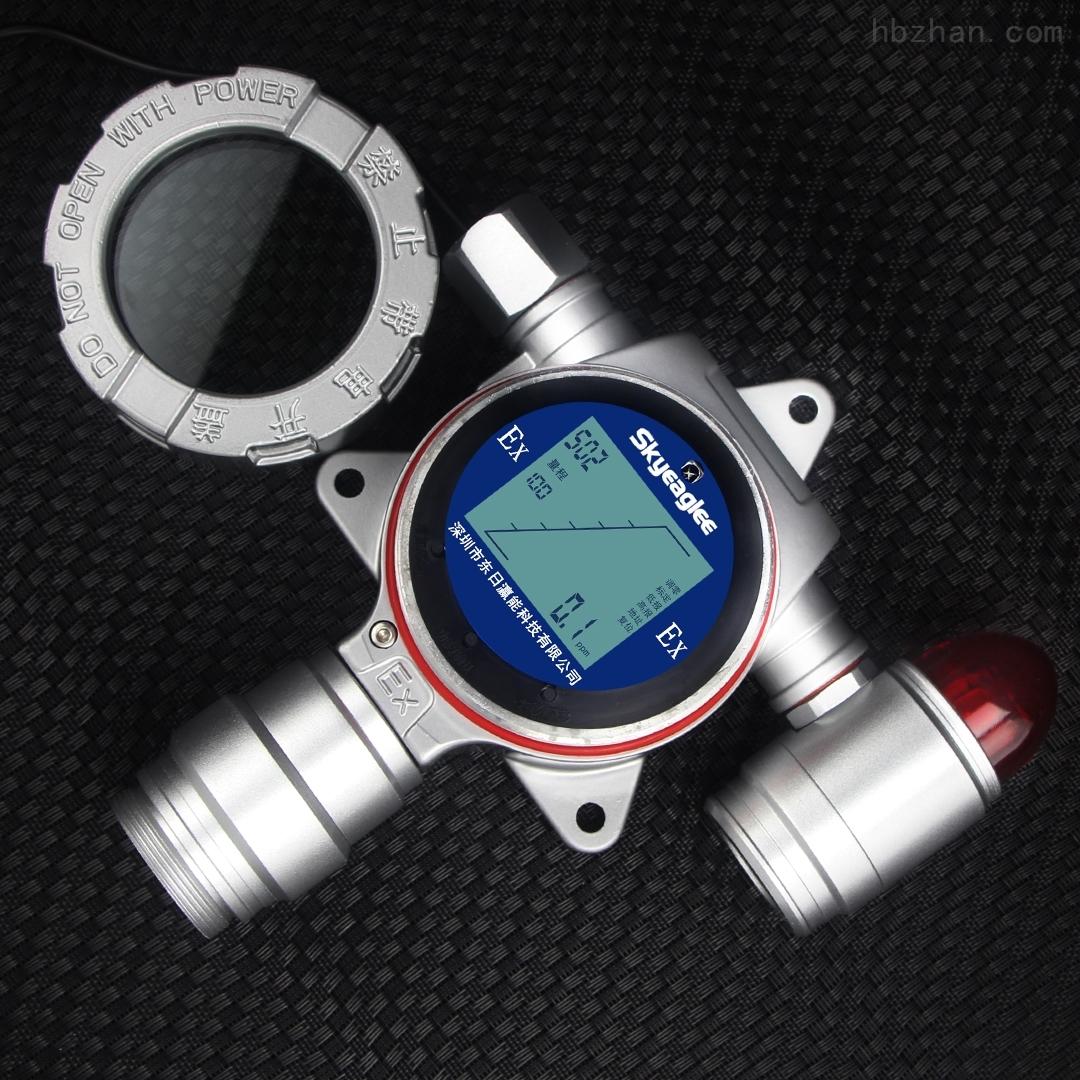固定式无线一氧化氮气体报警器