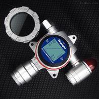 SK-600-VOC-X固定式无线VOC气体报警器