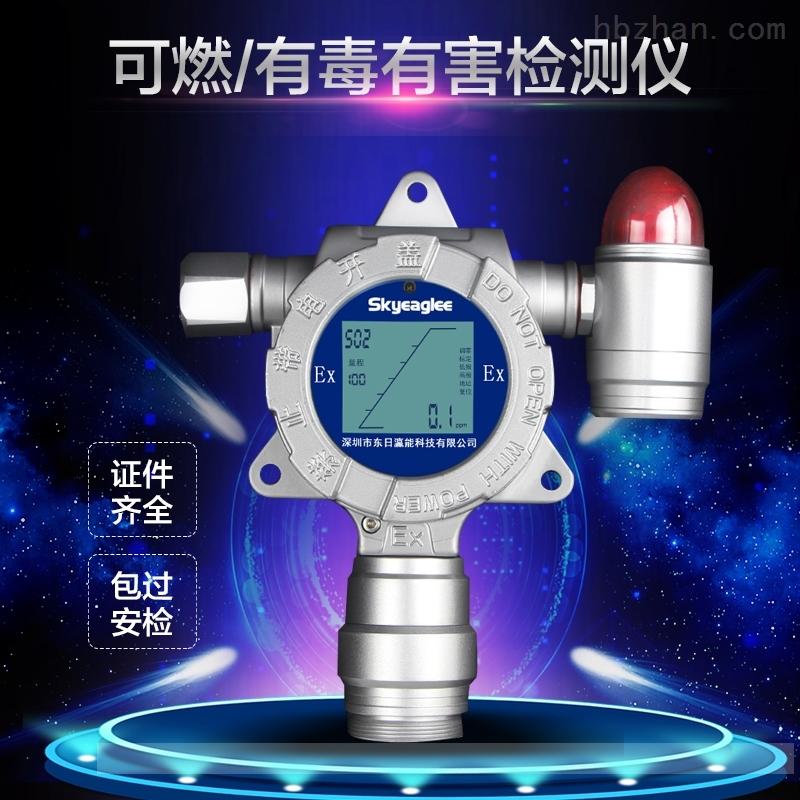 甲醇CH4O气体传感器