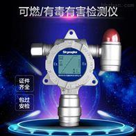 SK-600-H2-X氢气H2气体传感器