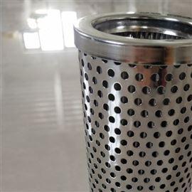 不锈钢精滤芯8300.B2320F-539000M01价格