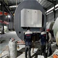 WCHY-BZ-玻璃钢一体化预制泵站