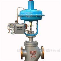 ZJHN-16C气动薄膜双座调节阀