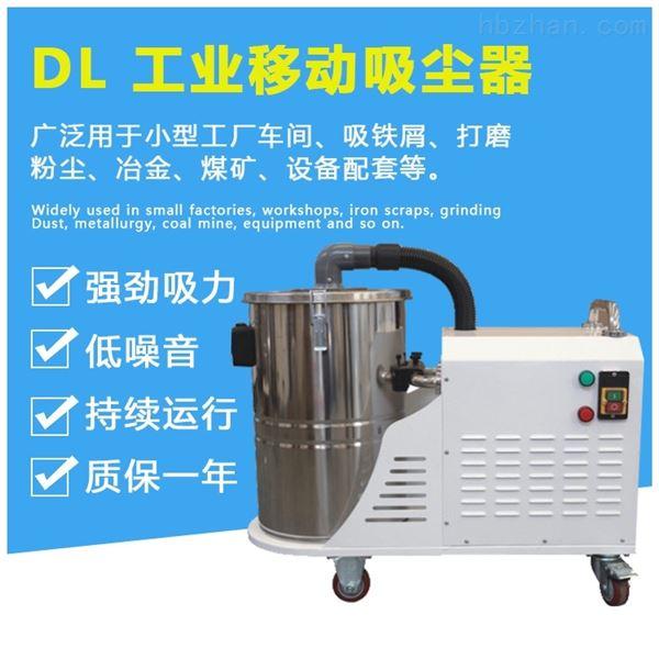 小型高压吸尘器