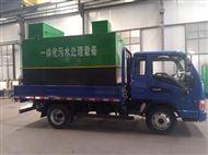 wsz-5供应自动一体化地埋式污水处理设备