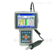 日本旭化成ATS便携式振动诊断仪MD-320
