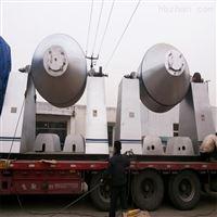 搪瓷双锥回转真空干燥机厂家