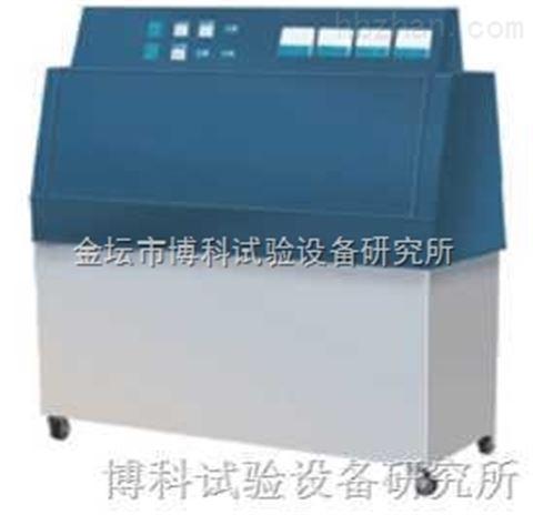 小型紫外线试验箱