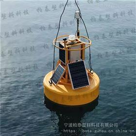 FB1400*1400海面气象水文测量柏泰聚乙烯气象浮标