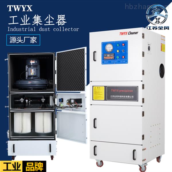 MCJC-脉冲集尘机