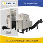 BM1090金属切屑压块机废屑处理设备