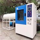 AP-LYLED照明产品淋雨试验箱