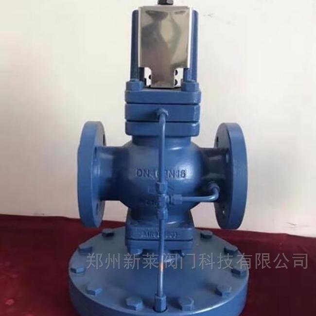 YD43H-25C先导式超大膜片减压阀