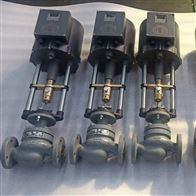 ZDLP电子式电动调节阀