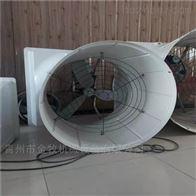 降温风机玻璃钢负压风机