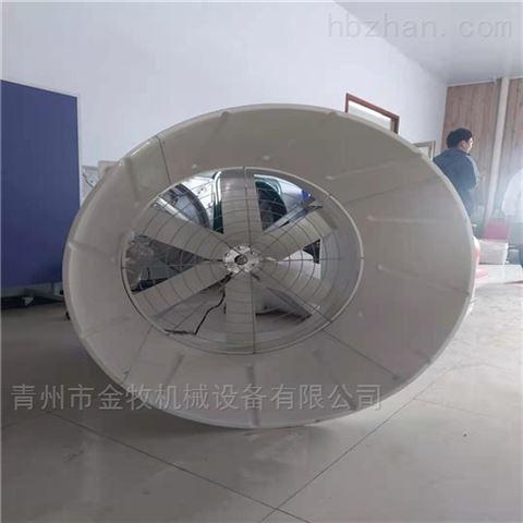玻璃钢风机养殖排气扇价格