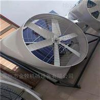 玻璃钢风机畜牧负压风机