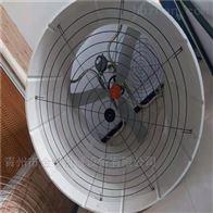 大型厂房降温玻璃钢风机