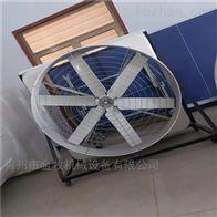 养殖玻璃钢风机工业除尘风扇