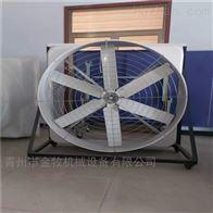 养殖玻璃钢风机
