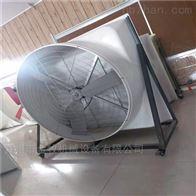 畜牧玻璃钢风机猪场降温风机