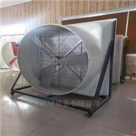养殖场降温玻璃钢负压风机
