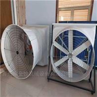 养殖场降温湿帘玻璃钢风机