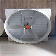 1460型玻璃钢风机直销