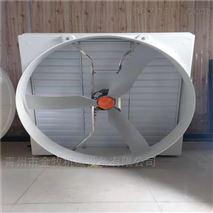 玻璃钢风机现货供应