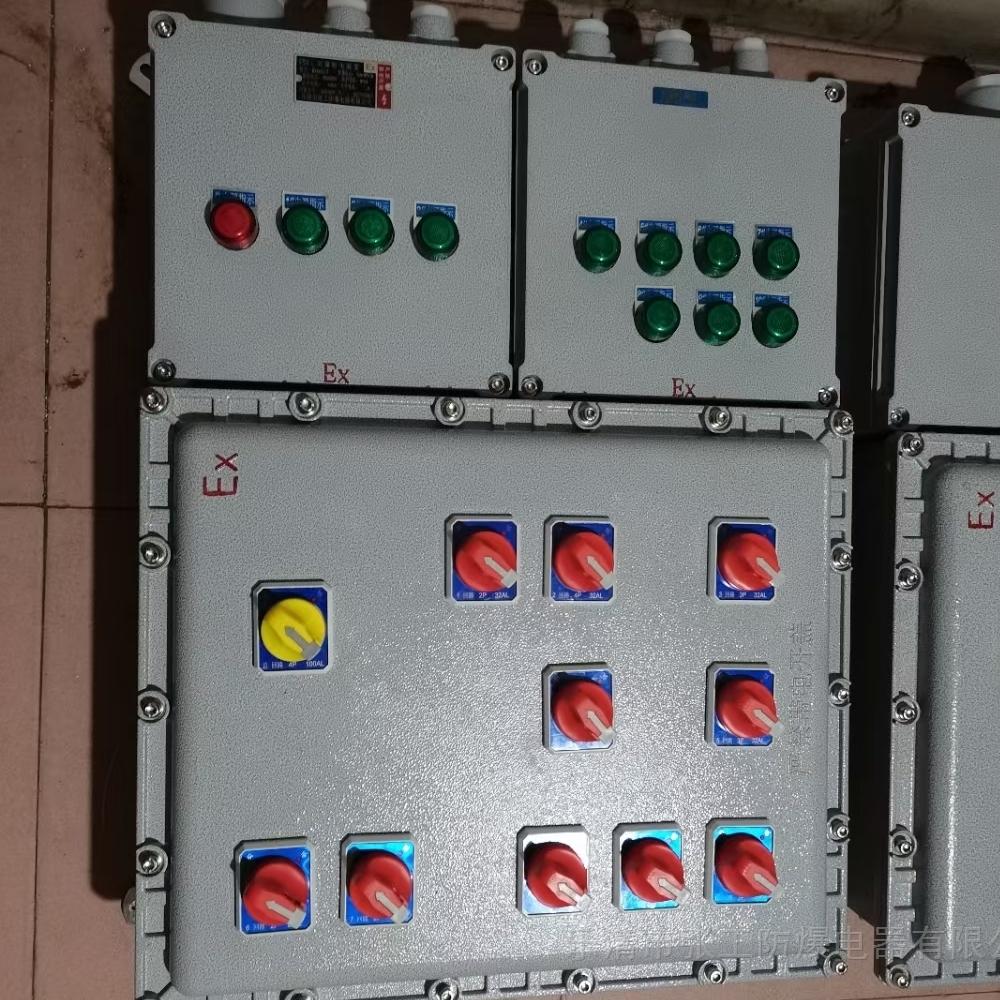 双电源防爆开关箱