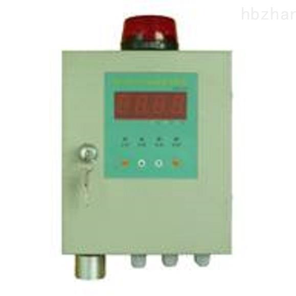 家用可燃气体报警器QTK-2