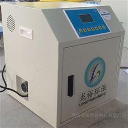 龙裕环保小型牙科污水处理消毒设备