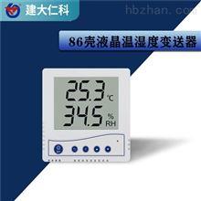 RS-WS-N01-建大仁科 温湿度变送器 86壳液晶通讯机房