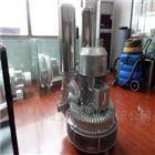 LYX-943-3中央集尘高压鼓风机