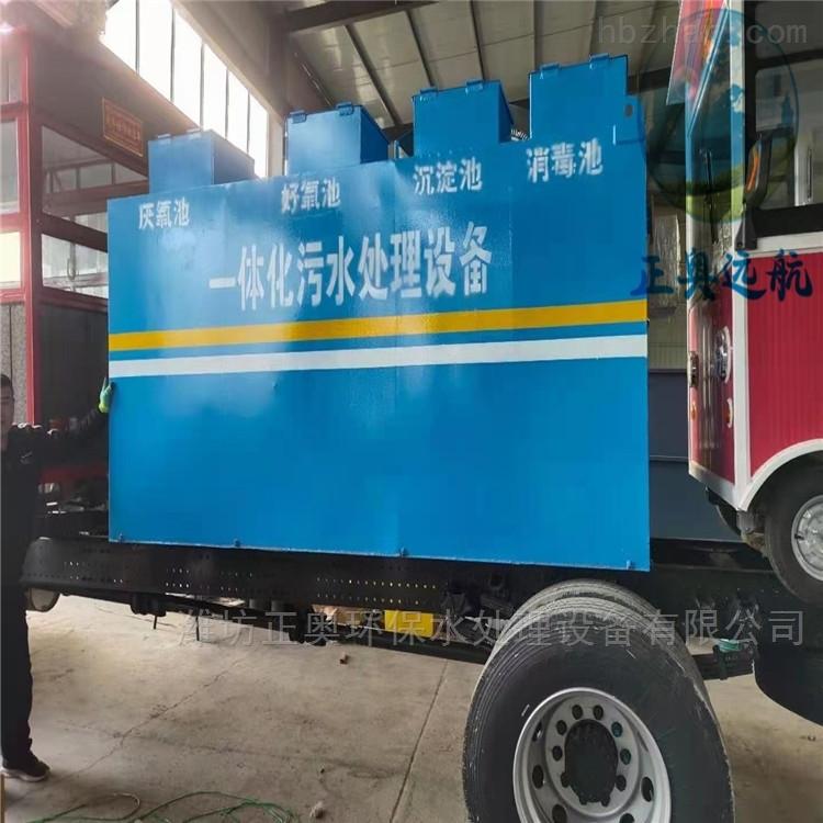 涿州医院污水处理设备-智能控制