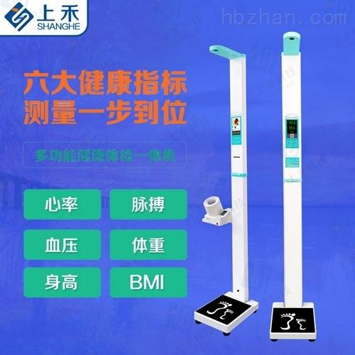 连接电脑人体秤,自助身高体重测量仪