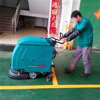 YSD-530A手推式工厂车间环氧地坪油污拖地洗地机
