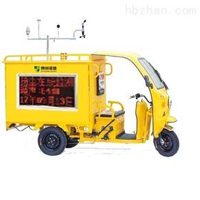 BCNX-CYC05扬尘视频在线监测车
