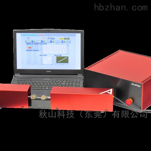 日本acroedge振动疲劳测试仪Syclus