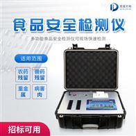 JD-G1200快速食品检测仪